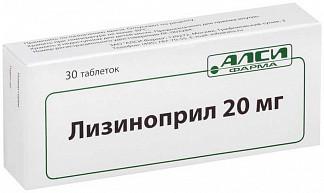 Лизиноприл 20мг 30 шт. таблетки