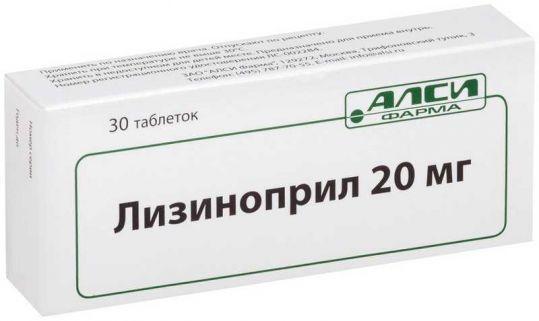 Лизиноприл 20мг 30 шт. таблетки, фото №1