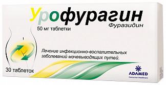 Урофурагин 50мг 30 шт. таблетки pabianice pharmaceutical works polfa