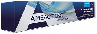 Амелотекс 1% 30г гель для наружного применения сотекс