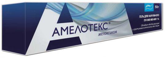 Амелотекс 1% 30г гель для наружного применения сотекс, фото №1