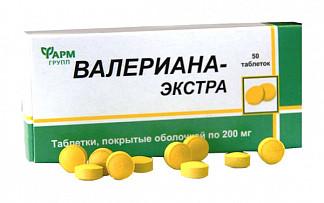 Валериана экстра таблетки 50 шт.