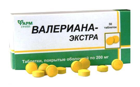Валериана экстра таблетки 50 шт., фото №1