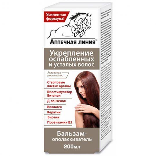 Аптечная линия бальзам для ослабленных волос укрепляющий 200мл, фото №1