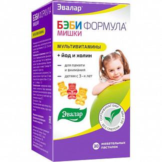 Бэби формула мишки пастилки жевательные 30 шт. эвалар