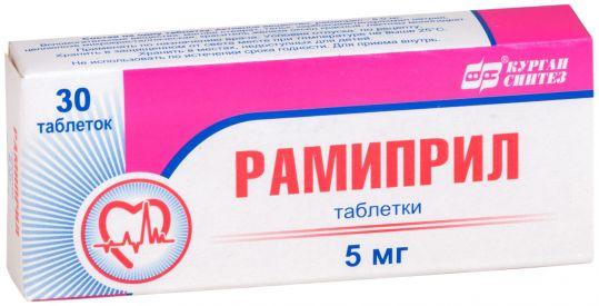 Рамиприл 5мг 30 шт. таблетки, фото №1