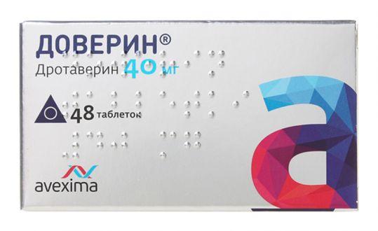 Доверин 40мг 48 шт. таблетки, фото №1
