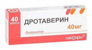 Дротаверин 40мг 40 шт. таблетки
