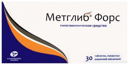 Метглиб форс 2,5мг+500мг 30 шт. таблетки покрытые пленочной оболочкой, фото №1