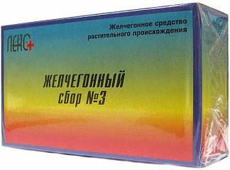 Сбор желчегонный n3 n20 фильтр-пакет