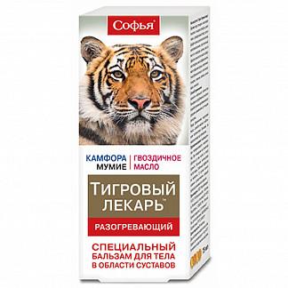 Софья тигровый лекарь бальзам для тела 75мл