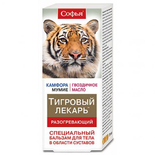 Софья тигровый лекарь бальзам для тела 75мл, фото №1