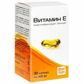Витамин е капсулы 400мг 30 шт.