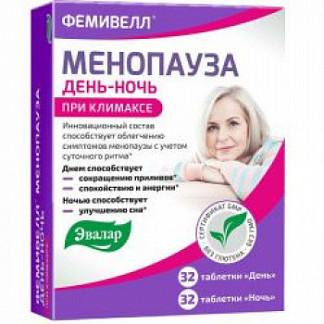 Фемивелл менопауза день-ночь таблетки 64 шт.