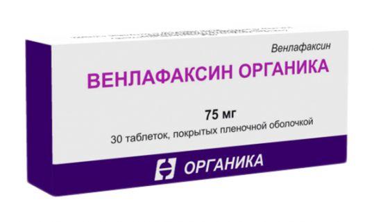 Венлафаксин 75мг 30 шт. таблетки покрытые пленочной оболочкой, фото №1