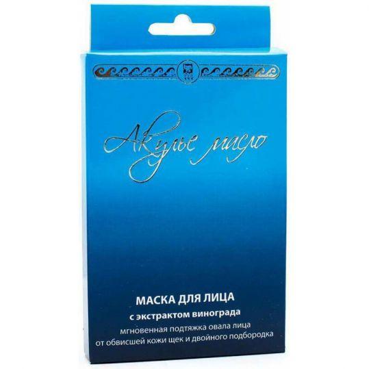 Акулье масло маска для лица с экстрактом винограда 10мл 3 шт., фото №1