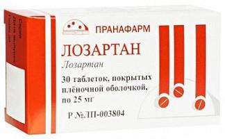 Лозартан 25мг 30 шт. таблетки покрытые пленочной оболочкой