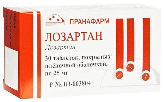 Лозартан 25мг 30 шт. таблетки покрытые пленочной оболочкой пранафарм, фото №1