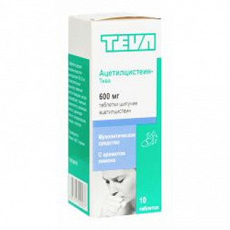 Ацетилцистеин-тева 600мг 10 шт. таблетки шипучие