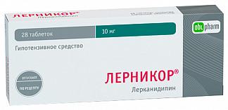 Лерникор 10мг 28 шт. таблетки покрытые пленочной оболочкой