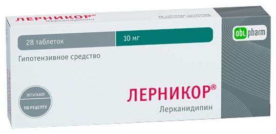 Лерникор 10мг 28 шт. таблетки покрытые пленочной оболочкой, фото №1