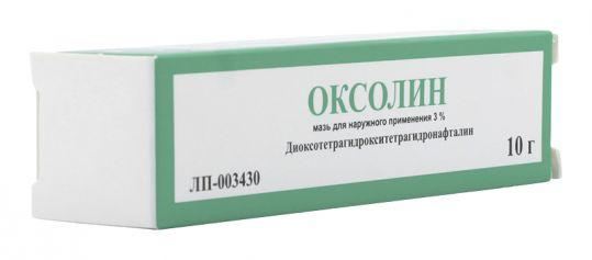 Оксолин 3% 10г мазь для наружного применения, фото №1