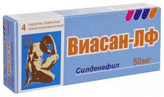 Виасан-лф 50мг 4 шт. таблетки покрытые пленочной оболочкой