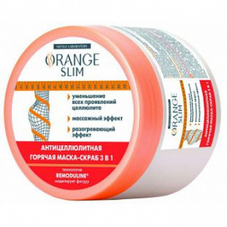 Оранж слим маска-скраб 3в1 антицеллюлитная горячая 280мл