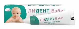 Лидент бэби 0.33%+ 0.1% 10г гель стоматологический