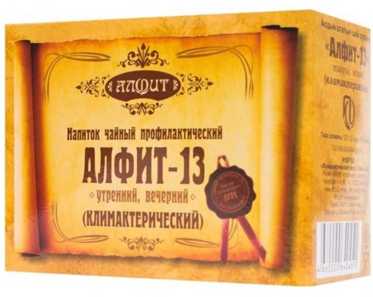 Алфит 13 климактерический фитосбор утренний/вечерний 2г 60 шт., фото №1