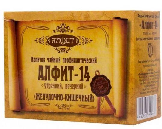 Алфит 14 желудочно-кишечный фитосбор утренний/вечерний 2г 60 шт., фото №1