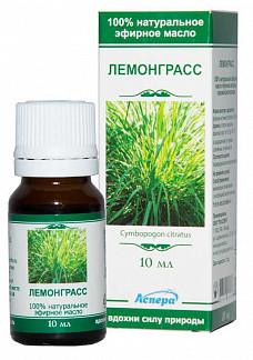 Аспера масло эфирное лемонграсс 10мл