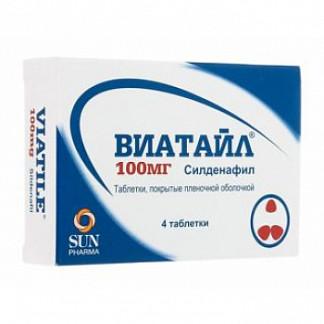 Виатайл 100мг 4 шт. таблетки покрытые пленочной оболочкой