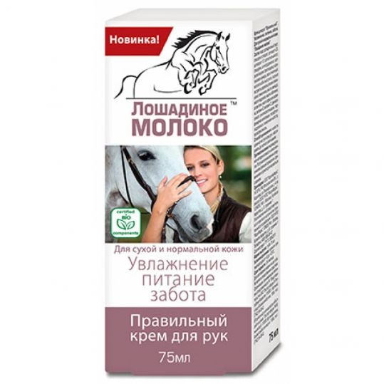 Лошадиное молоко крем для рук для сухой/нормальной кожи увлажнение/питание/забота 75мл, фото №1