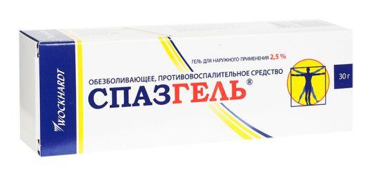 Спазгель 2,5% 30г гель для наружного применения, фото №1