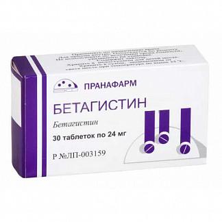 Бетагистин 24мг 30 шт. таблетки пранафарм