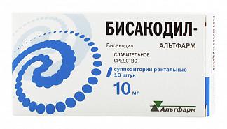 Бисакодил-альтфарм 10мг 10 шт. суппозитории ректальные альтфарм