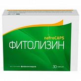 Фитолизин нефрокапс капсулы 356мг 30 шт.