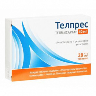 Телпрес 40мг 28 шт. таблетки
