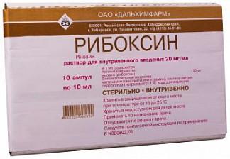Рибоксин 20мг/мл 10мл 10 шт. раствор для внутривенного введения