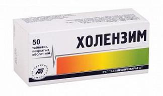 Холензим 50 шт. таблетки п.о.