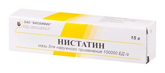 Нистатин 100000ед 15г мазь для наружного применения, фото №1