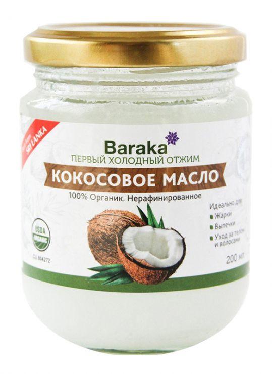 Барака масло кокоса вирджин органик (нерафинированное) 200мл, фото №1