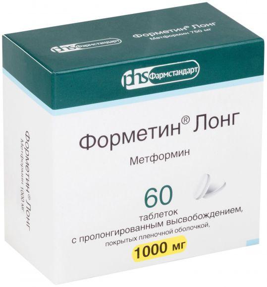 Форметин лонг 1000мг 60 шт. таблетки с пролонгированным высвобождением, покрытые пленочной оболочкой, фото №1