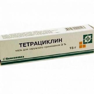 Тетрациклин 3% 15г мазь для наружного применения