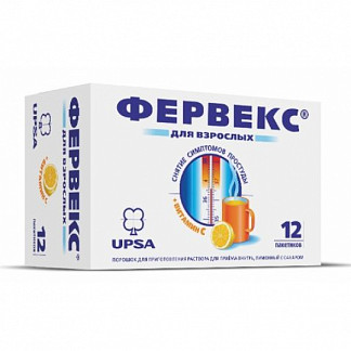 Фервекс 13,1г 12 шт. порошок для приготовления раствора для приема внутрь лимон с сахаром