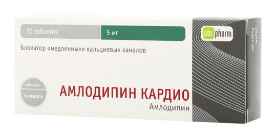 Амлодипин кардио 5мг 30 шт. таблетки, фото №1