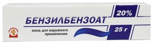Бензилбензоат 20% 25г мазь для наружного применения, фото №1