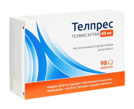 Телпрес 40мг 98 шт. таблетки, фото №1