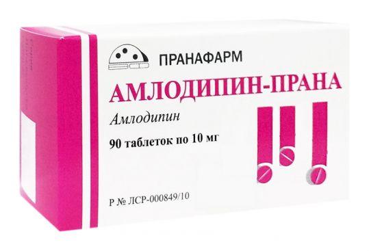 Амлодипин-прана 10мг 90 шт. таблетки, фото №1
